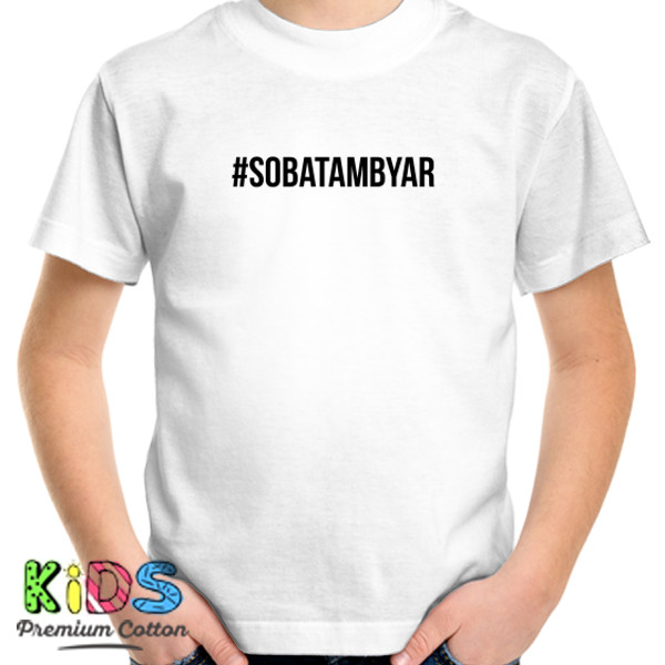 Jual Kaos Sobat Ambyar Print Kaos Anak Redmango Custom