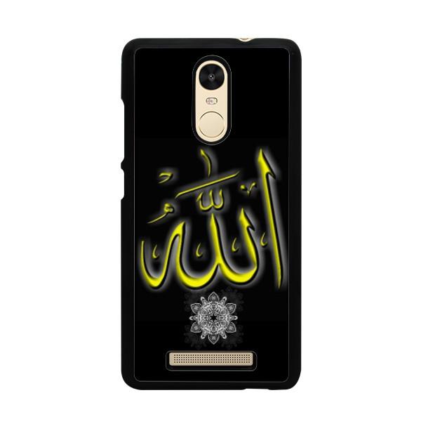 Jual Seri Kaligrafi Hardcase Lafadz Allah Swt Casing Hp