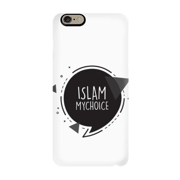 50 Gambar Case Hp Islami Gratis Terbaru