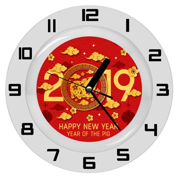 Happy New Year Orange 92